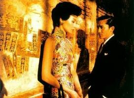 Still from the movie In the Mood for Love